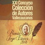 Colección Autores Vallecaucanos llama a concurso