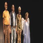 FITCali 2019 homenajeará a cuatro celebridades de las artes escénicas