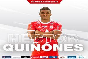 Héctor Quiñones confirmado para el América de Cali