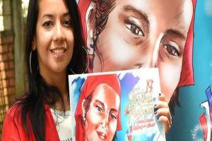 Conozca el afiche ganador del 19 Festival de Macetas